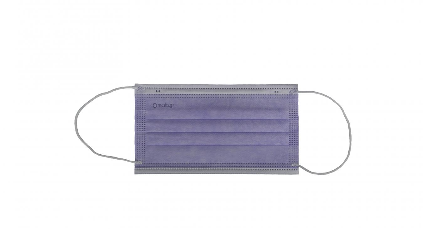 Mask BFE 98 Type IIR real - purple